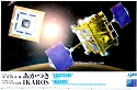 Akatsuki & Ikaros Venus probes 1:144 from Aoshima