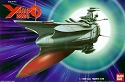 Yamato 2520  1:1500 scale kit from Bandai