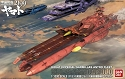 Yamato 2199  Gelvades Class Astro Carrier Darold 1:1000 from Bandai