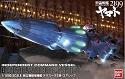 Yamato 2199 Deusura II Core ship 1:1000 from Bandai