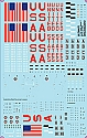 Saturn V/Apollo 1:144 scale decals from Space Model Systems