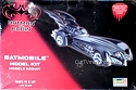 Batman & Robin Batmobile from Revell/Monogram