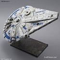 Lando Calrissian's Millennium Falcon 1:144 scale from Bandai - $59.95 - PREORDER RESERVATION
