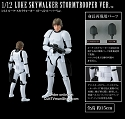 Luke Skywalker  Stormtrooper 1:12 scale from Bandai - $29.95 - PREORDER RESERVATION