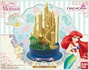 The Little Mermaid - Castle Collection from Bandai