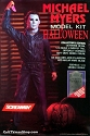 Michael Myers Halloween 1:4 scale vinyl figure from Screamin'