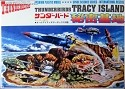 Thunderbirds Secret Base - Tracy Island from Aoshima