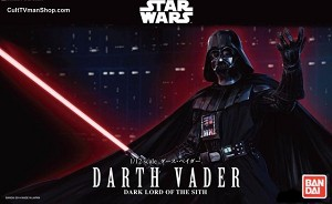 Darth Vader 1:12 model kit from Bandai