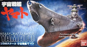 Space Battleship Yamato 1:500 scale from Bandai