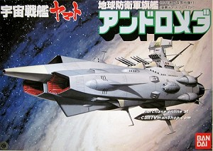 Yamato Andromeda 1:700 scale from Bandai