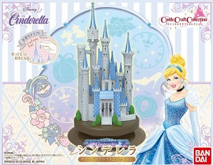 Cinderella's Castle - Castle Collection from Bandai