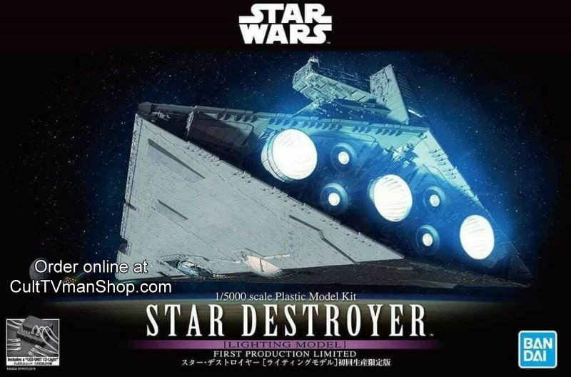Deluxe Star Destroyer box art from Bandai