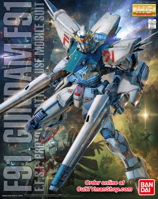 Gundam F91 (Ver 2.0)  E.F.S.F Prototype Attack Use Mobile Suit - MG 1:100 scale from Bandai