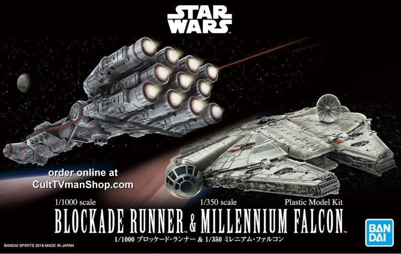 Rebel Blockade Runner/Millennium Falcon mini kits from Bandai
