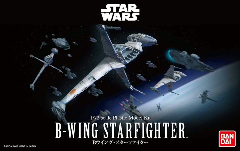 Star Wars B-Wing 1:72 scale from Bandai