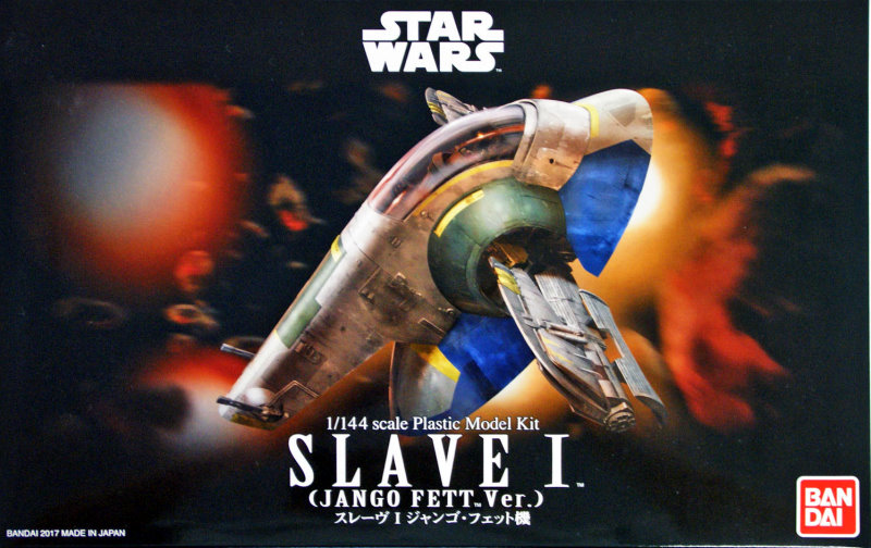 Jango Fett's Slave One 1:144 scale kit from Bandai