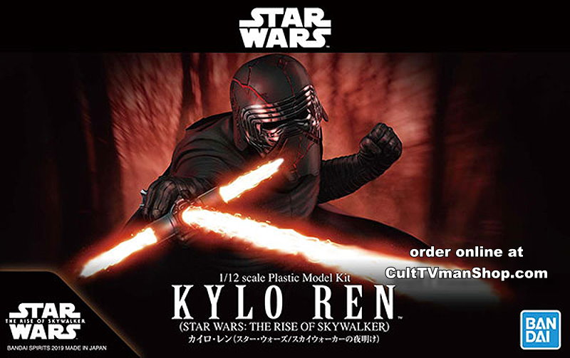 Kylo Renn - The Rise Skywalker - 1:12 - from Bandai