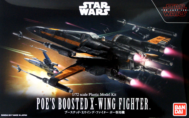 Poe's Boosted X-Wing Fighter 1:72  scale kit from Bandai