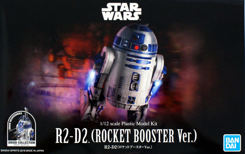 R2-D2 Rocket Booster version 1:12  from Bandai