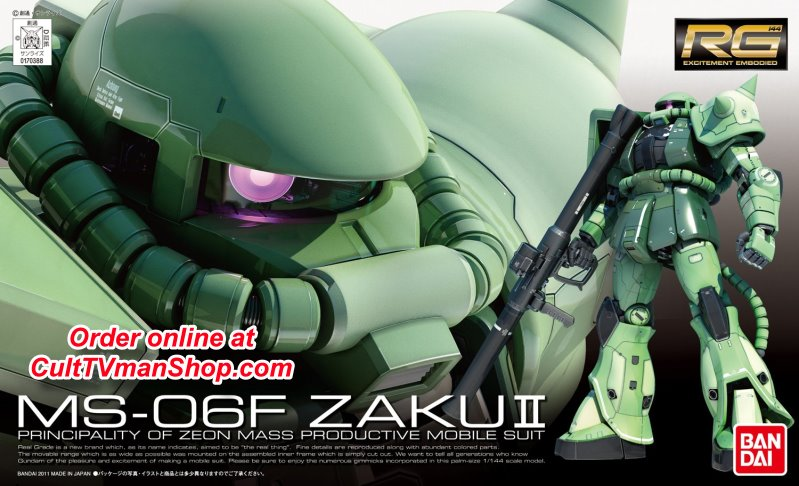 MS-06F Zaku II  - RG 4 - 1:144 scale from Bandai
