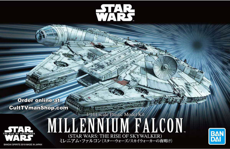 Rise of Skywalker Millennium Falcon from Bandai box cover