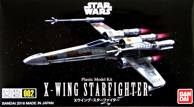 Star Wars X-Wing mini-kit 002 from Bandai