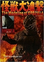 The Modeling of Godzilla