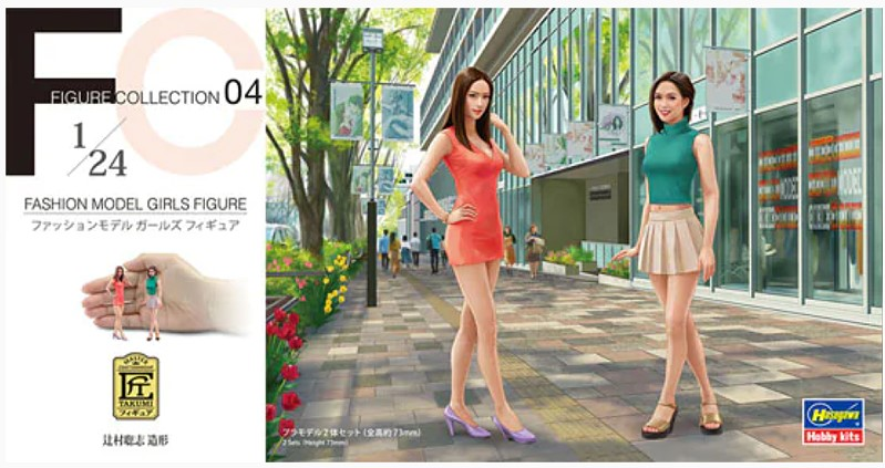 Fashion Model Girls  1:24 scale from Hasegawa