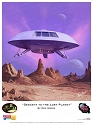 Jupiter 2 Box Art Print by Ron Gross