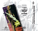 ALL GLOW Forgotten Prisoner reissue CultTVman Wonderfest EXCLUSIVE from Moebius/Aurora