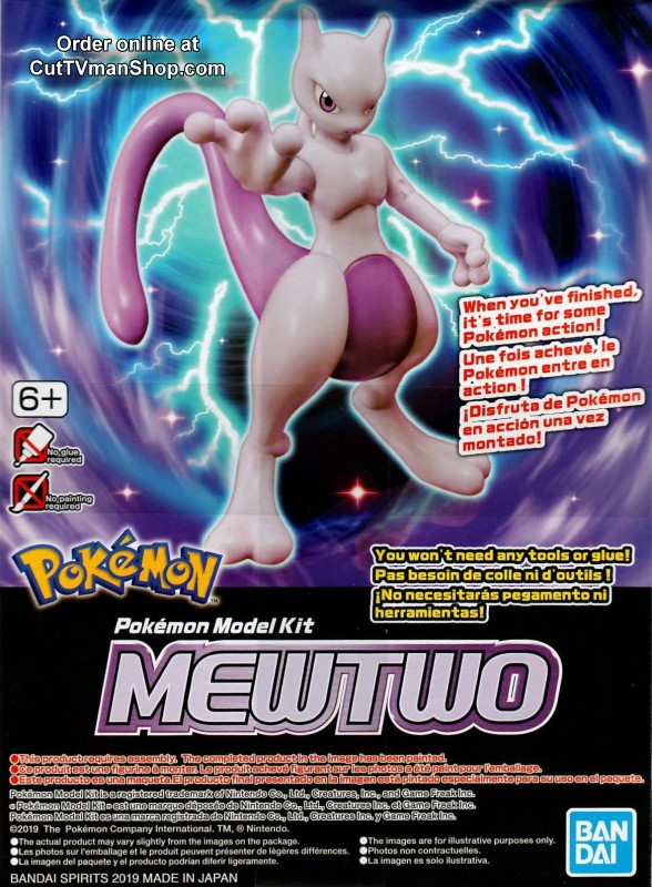 Mewtwo - Pokemon model collection from Bandai