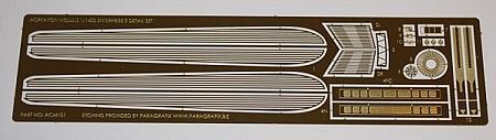 Starship E Photoetch Set From Paragrafix Acreation Models