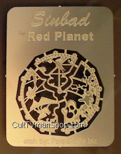 Arabian Amulet from Red Planet