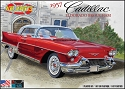PREORDER 1957 Cadillac Eldorado Brougham 1:25 scale - Revell reissue from Atlantis - $21.99 - PREORDER RESERVATION