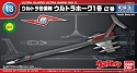 Ultraman Ultra Hawk 001 Alpha mini-kit 12 from Bandai