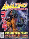 Amazing Figure Modeler #69 - Godzilla Issue!