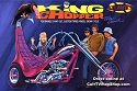 NEW: Tom Daniel's King Chopper II - 1:8 scale - Revell reissue from Atlantis