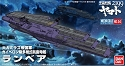 Yamato 2199 minikit #04 - Space Battleship Lambea - from Bandai