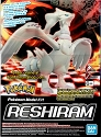 NEW: Reshiram - Pokemon model collection from Bandai
