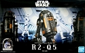 R2-Q5 Droid Collection  1:12  from Bandai