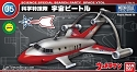 Ultraman Space VTOL Jet mini-kit 05 from Bandai