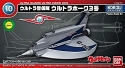 Ultraman Ultra Guard Ultra  Hawk III mini-kit 10 from Bandai