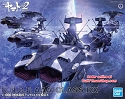 Andromeda U.N.C.F. AAA-Class DX  from Yamato 2202 - 1:1000 from Bandai
