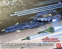 U.N.C.F AAA-3 Apollo Norm  from Yamato 2202 - 1:1000 from Bandai