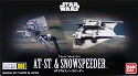 AT-ST and Snowspeeder set mini-kit 008 from Bandai
