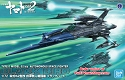 Black Bird - Type 0 Model 52 bis Autonomous Space Fighter - 1:72 from Bandai