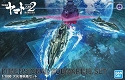 Dimensional Submarine Set - Yamato 2202 - 1:1000 from Bandai