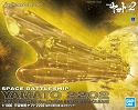 Space Battleship Yamato 2202 - High Dimention Clear - 1:1000 from Bandai
