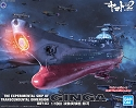 Experimental Ship Ginga  from Yamato 2202 - 1:1000 from Bandai
