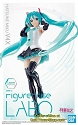 NEW: Hatsune Miku V4X - Vocaloid figure kit from Bandai